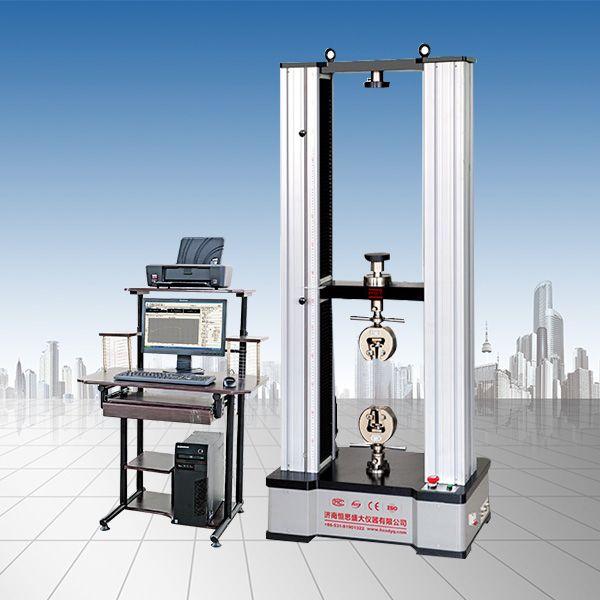微机控制钢丝拉力试验机