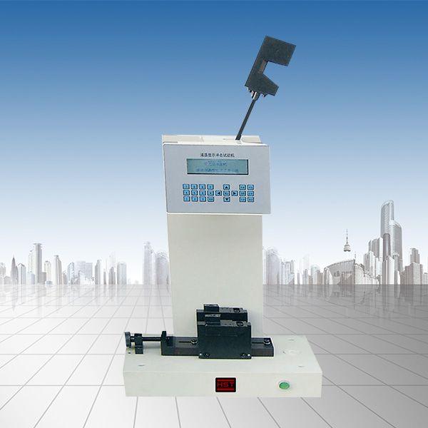 YJJ-5液晶显示简支梁冲击试验机