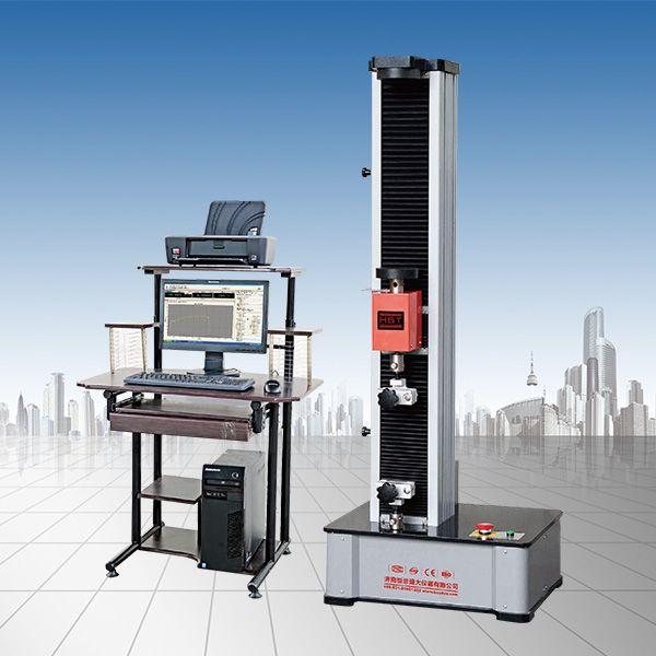 微机控制塑料材料试验机(单臂)