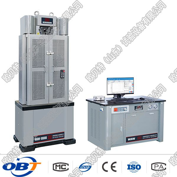 金属材料微机控制液压弯曲试验机
