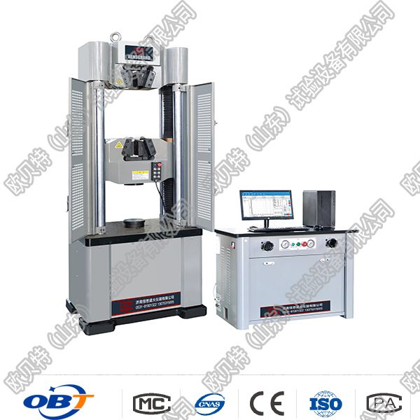 EW-C系列 微机屏显式液压万能试验机