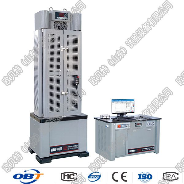 1000KN/100吨wei机苐iao詆ang绞线shi验机