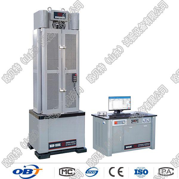 WAW-1000/1000KN电液伺服钢绞线试验机