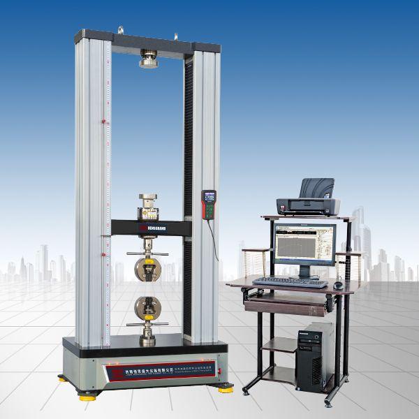 WDW-300G微机控制电子万能试验机